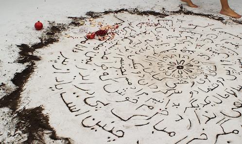 Maryam Tafakory, Poem and Stone