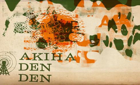 Discovering Akiha Den Den image
