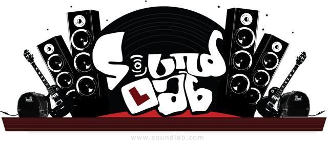 The Sound Lab logo
